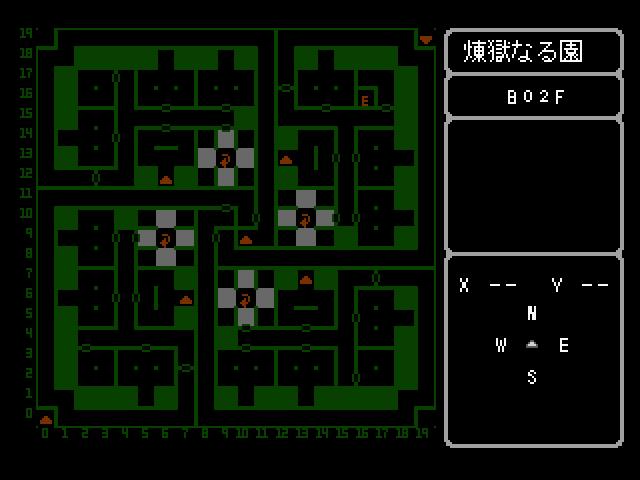 エンパイア2 煉獄なる園地下2階