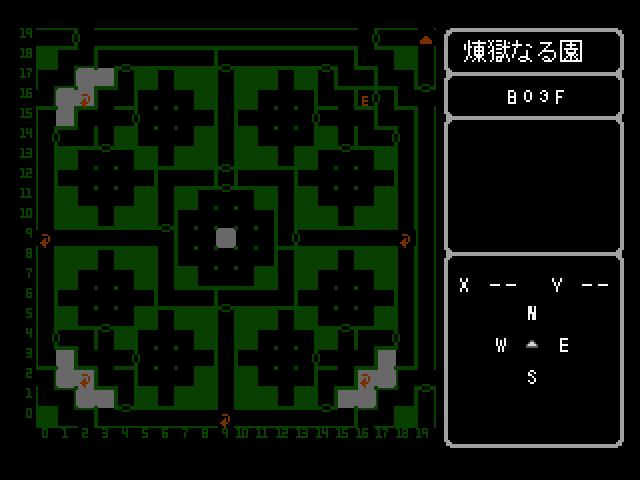 エンパイア2 煉獄なる園地下3階