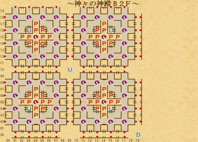 エンパイア2_ 神々の神殿地下2階