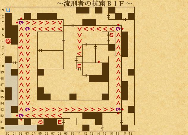 エンパイア2_ 流刑者の抗窟地下1階