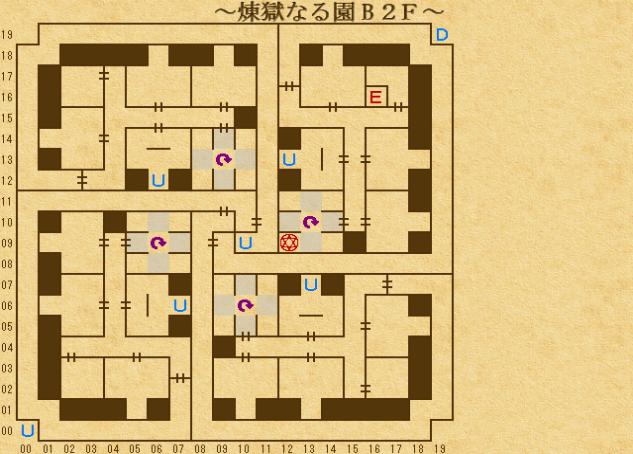 エンパイア2_ 煉獄なる園地下2階
