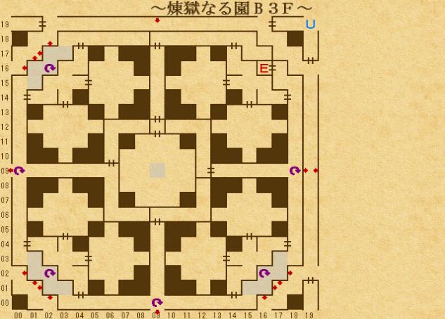 エンパイア2_ 煉獄なる園地下3階