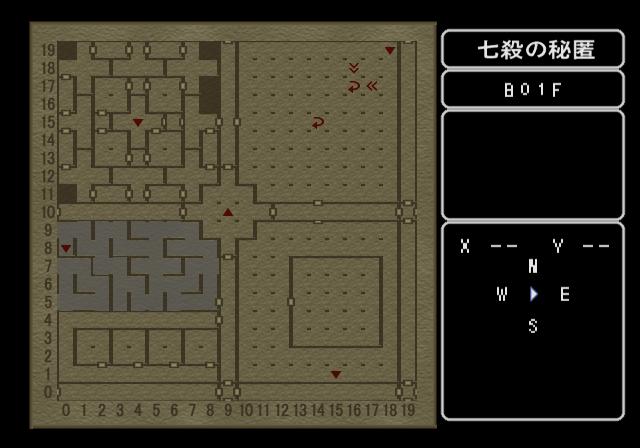 エンパイア3 七殺の秘匿地下1階