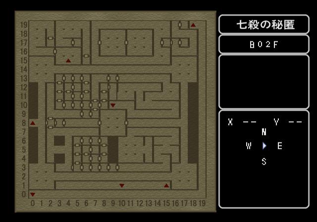 エンパイア3 七殺の秘匿地下2階