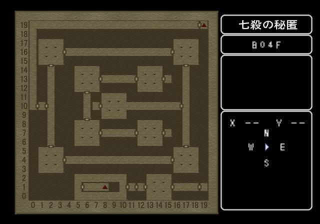 エンパイア3 七殺の秘匿地下4階