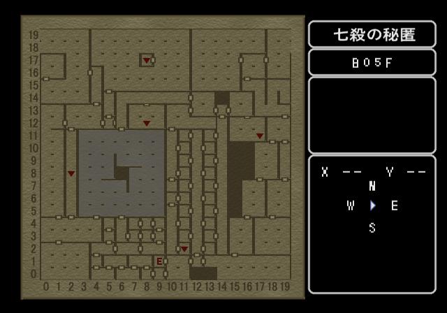 エンパイア3 七殺の秘匿地下5階