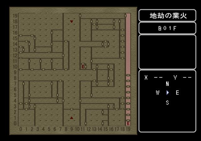 エンパイア3 地劫の業火地下1階