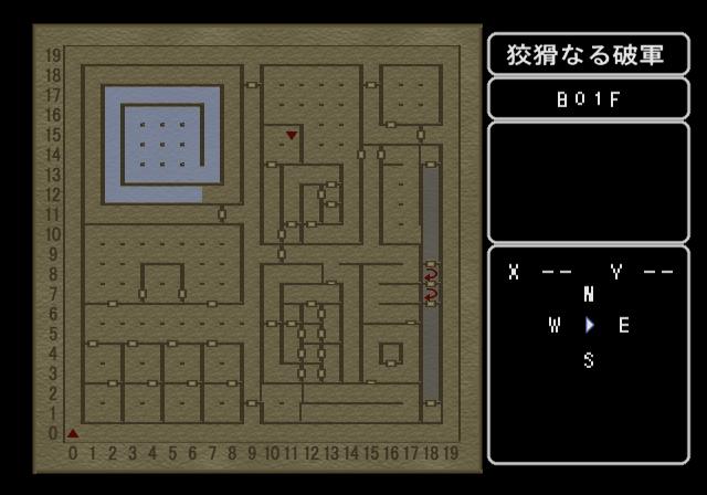 エンパイア3 狡猾なる破軍地下1階