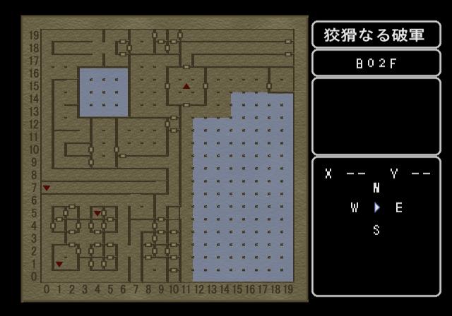 エンパイア3 狡猾なる破軍地下2階