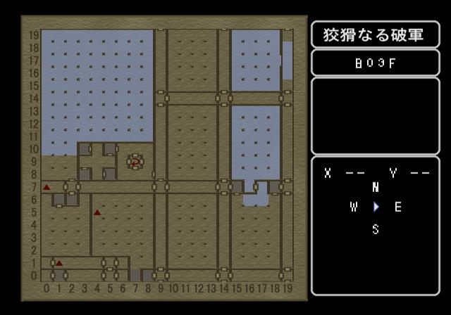 エンパイア3 狡猾なる破軍地下3階