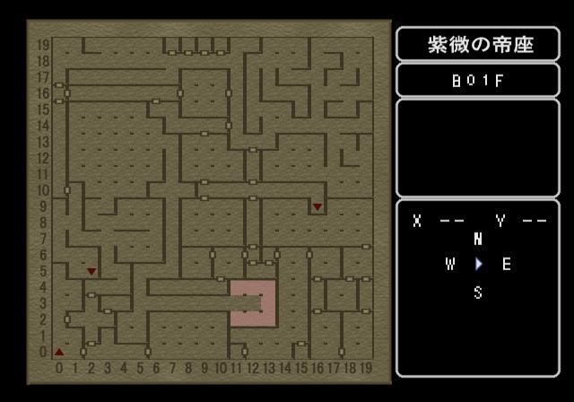 エンパイア3 紫微の帝座地下1階