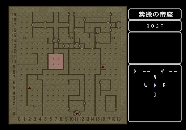 エンパイア3 紫微の帝座地下2階