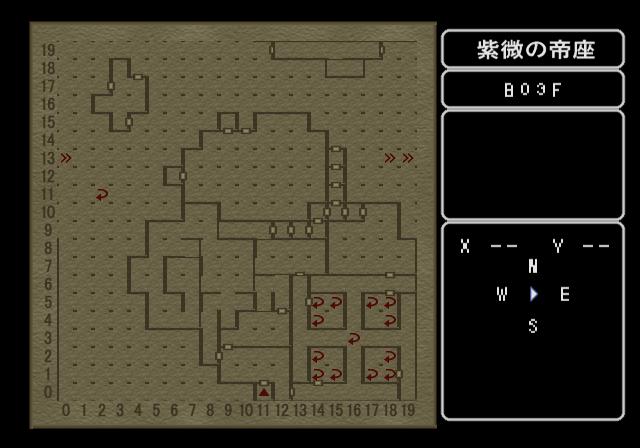 エンパイア3 紫微の帝座地下3階