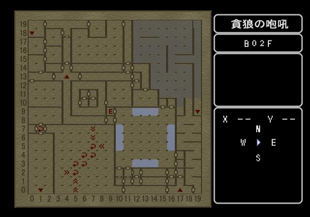 エンパイア3 貪狼の咆吼地下2階