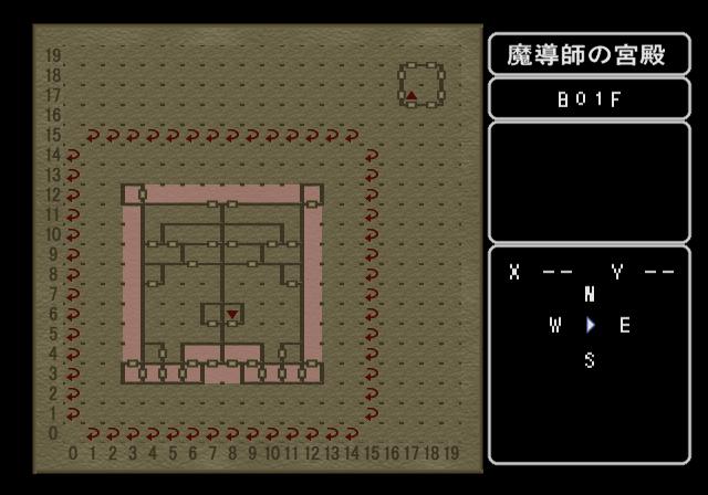 エンパイア3 魔導師の宮殿地下1階