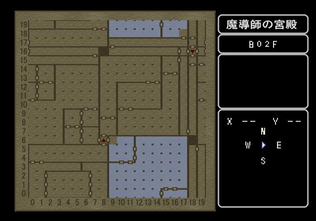 エンパイア3 魔導師の宮殿地下2階