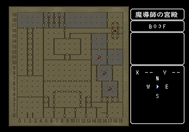エンパイア3 魔導師の宮殿地下3階