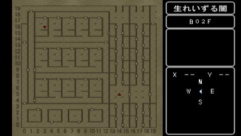 エンパイア3 生まれいずる闇地下2階