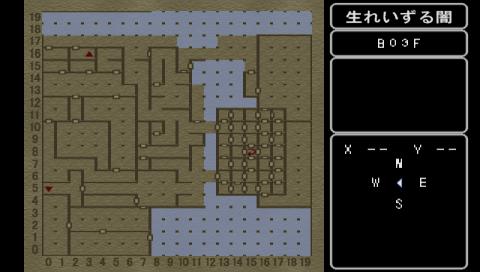 エンパイア3 生まれいずる闇地下3階