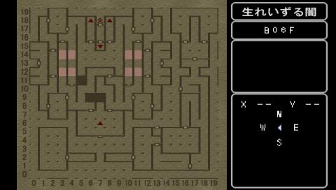 エンパイア3 生まれいずる闇地下6階