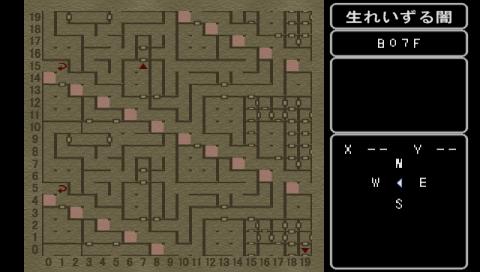 エンパイア3 生まれいずる闇地下7階