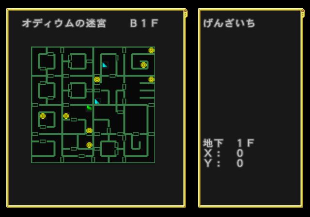 PS2サマナー オディウムの迷宮地下1階