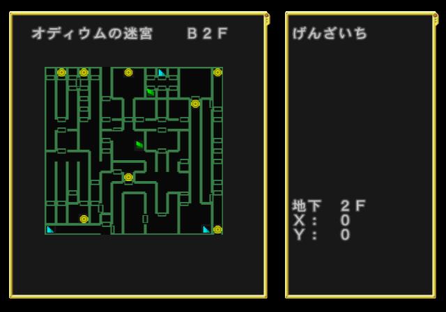 PS2サマナー オディウムの迷宮地下2階