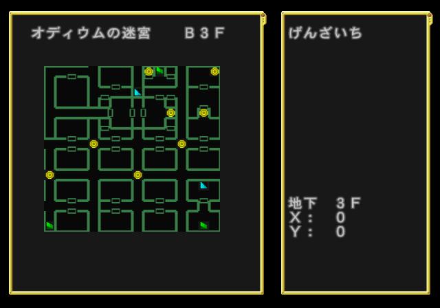 PS2サマナー オディウムの迷宮地下3階