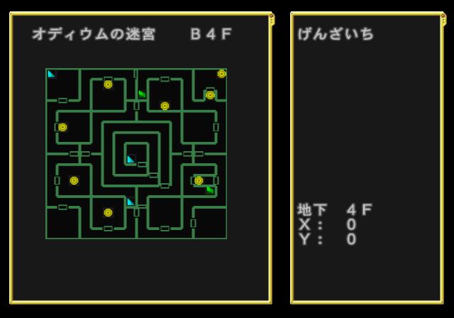 PS2サマナー オディウムの迷宮地下4階