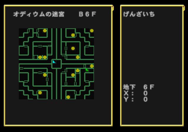 PS2サマナー オディウムの迷宮地下6階
