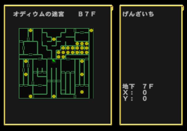 PS2サマナー オディウムの迷宮地下7階