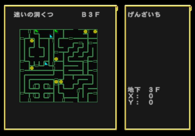 PS2サマナー 迷いの洞窟地下3階