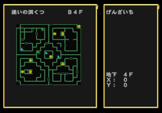 PS2サマナー 迷いの洞窟地下4階
