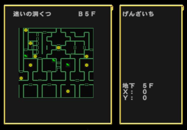 PS2サマナー 迷いの洞窟地下5階