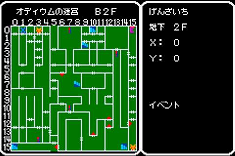 サマナー オディウムの迷宮地下2階
