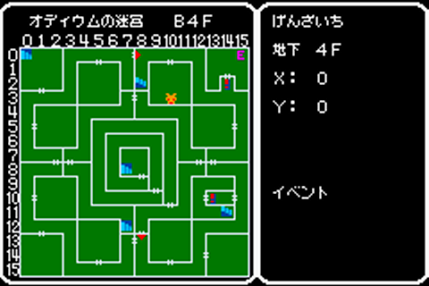 サマナー オディウムの迷宮地下4階