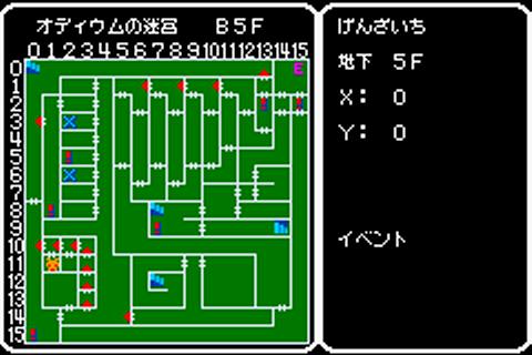 サマナー オディウムの迷宮地下5階