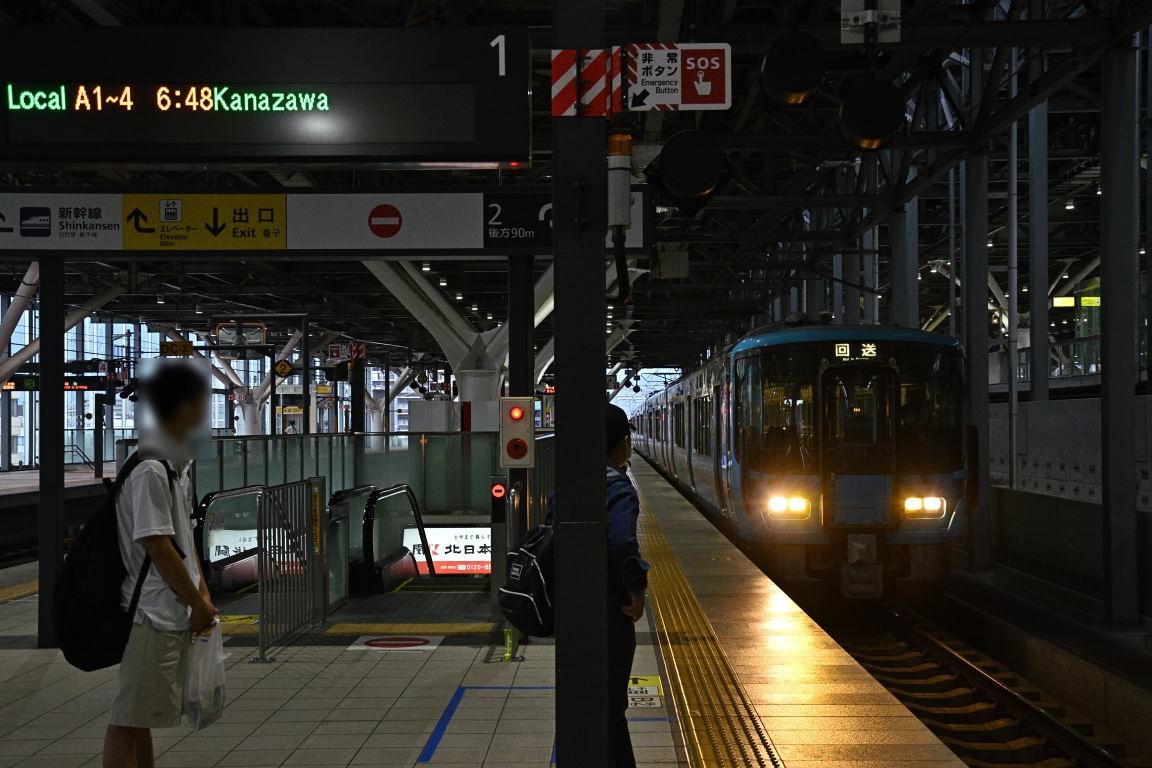 2020.09.19_0642_12 富山