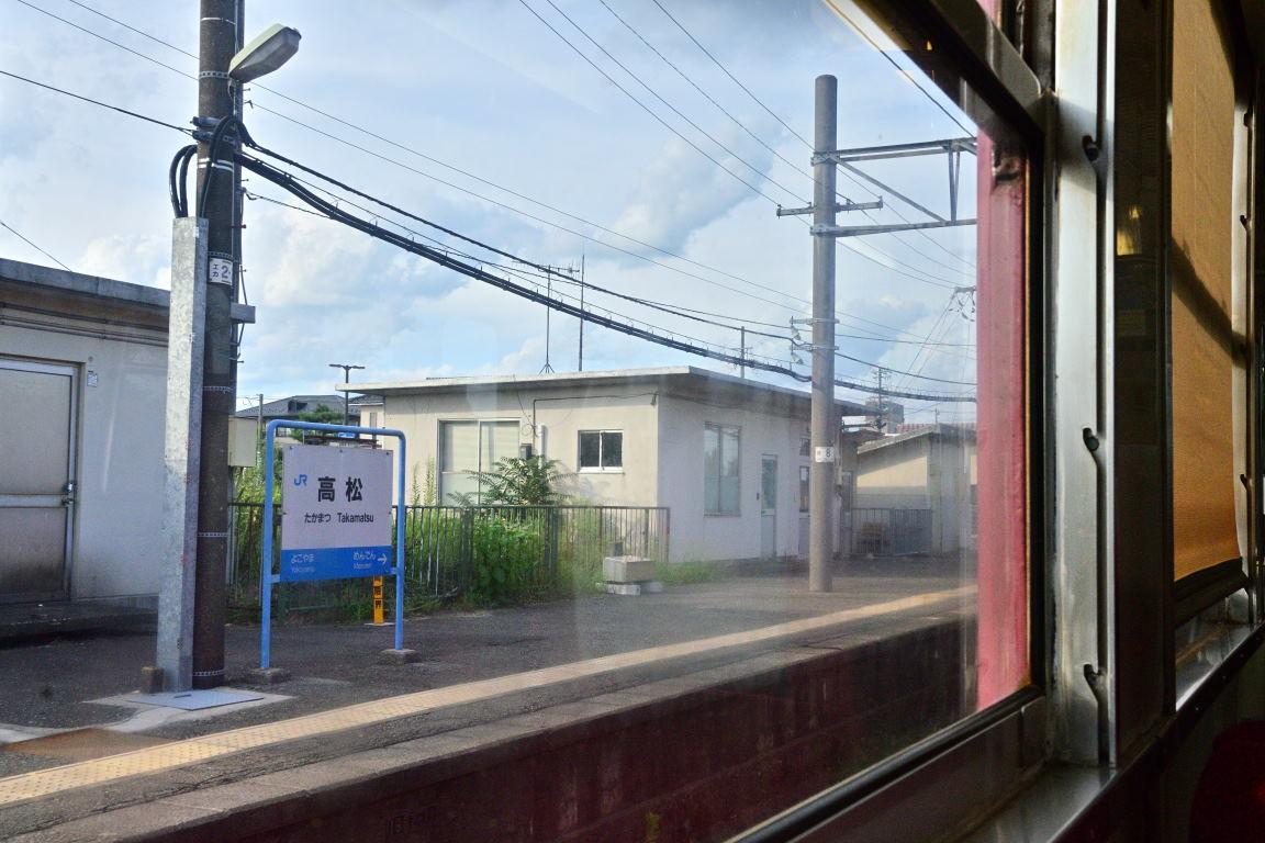 2020.09.19_1552_25 高松