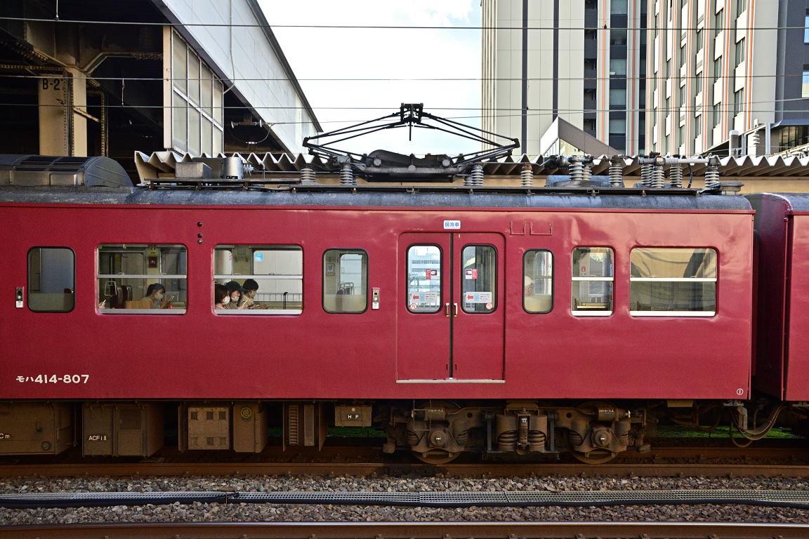 2020.09.19_1702_07 金沢