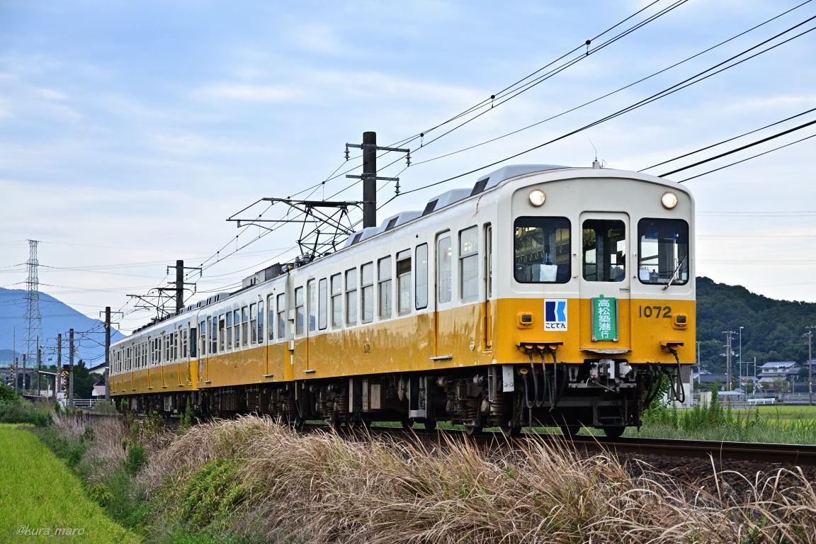 2020.09.20_0659_46 滝宮~羽床_01