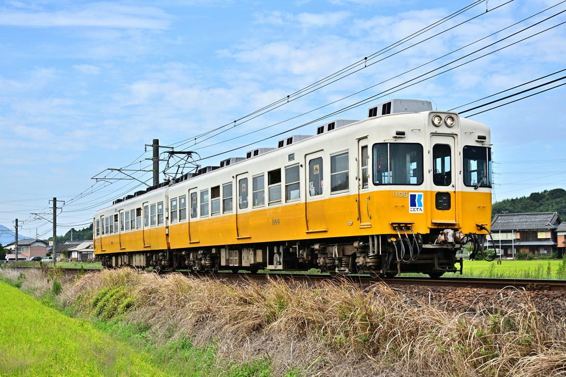 2020.09.20_0930_17 滝宮~羽床