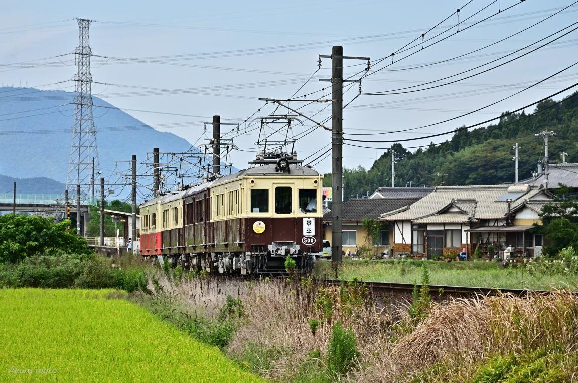 2020.09.20_0936_18 滝宮~羽床 ←23+120+300+500