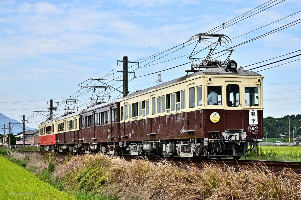 2020.09.20_0936_12[4] 滝宮~羽床 ←23+120+300+500