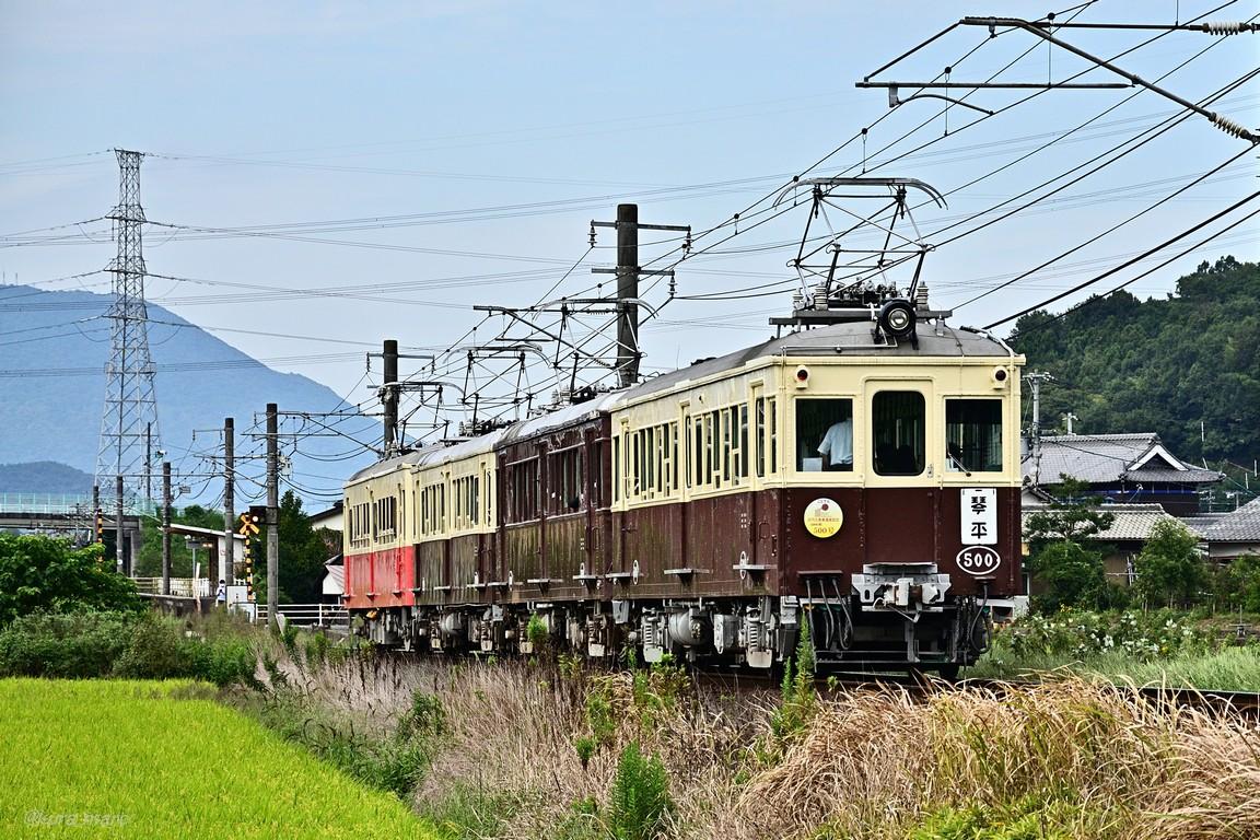 2020.09.20_0936_15 滝宮~羽床 ←23+120+300+500r