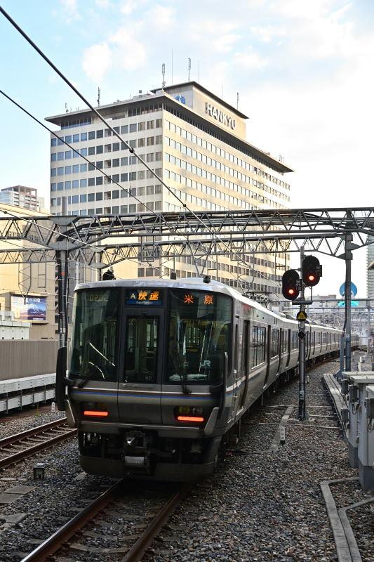 2020.09.21_0639_39 大阪
