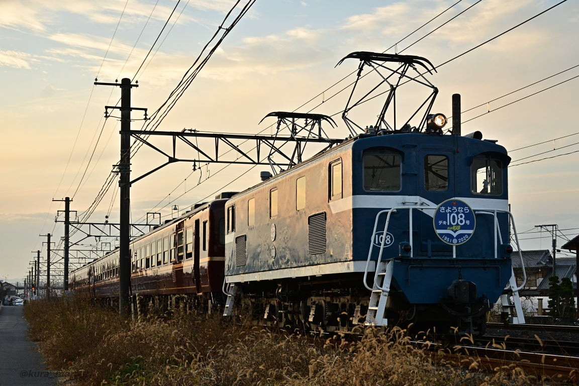 2020.12.12_1559_26[4] 武川~明戸 「快速秩父路デキ108号」