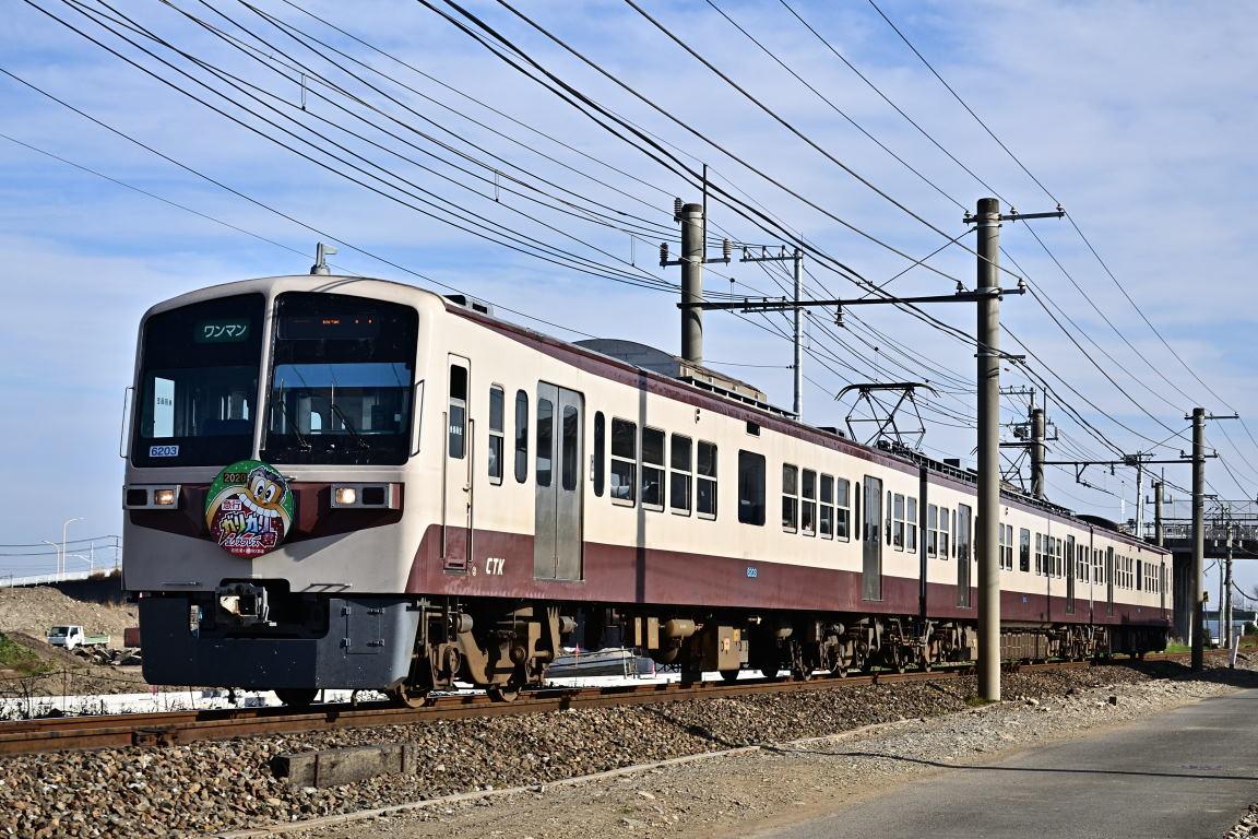 2020.12.12_1008_44[1] 永田~ふかや花園 秩父鉄道 6003F