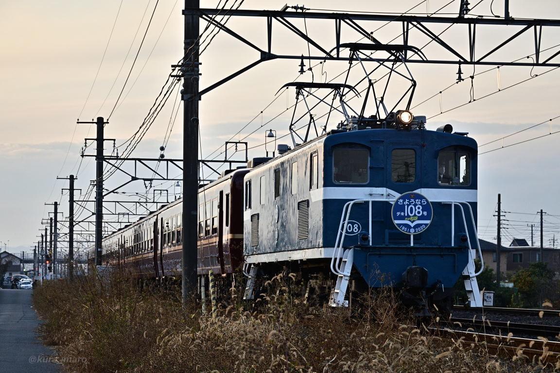 2020.12.12_1559_25 武川~明戸 「快速秩父路デキ108号」