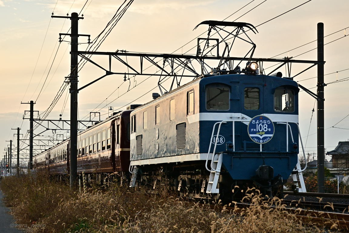 2020.12.12_1559_26[2] 武川~明戸 「快速秩父路デキ108号」